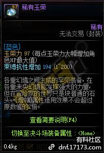 QQ截图20200613221911.png