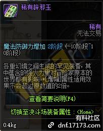 QQ截图20200613220157.png