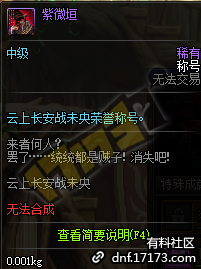 QQ截图20200614154845.png