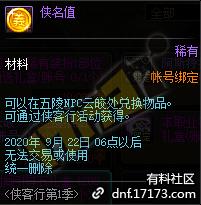 QQ截图20200616172924.png