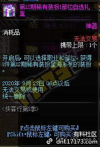 QQ截图20200616172933.png