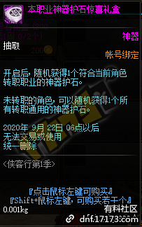 QQ截图20200616172954.png
