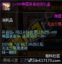 QQ截图20200617020600.png