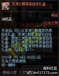 QQ截图20200617020540.png