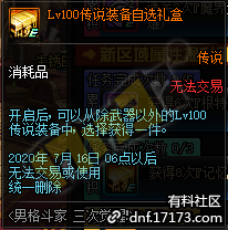QQ截图20200617020617.png