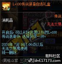 QQ截图20200617020607.png