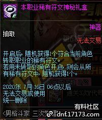 QQ截图20200617020547.png