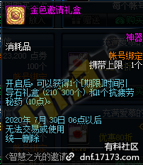 QQ截图20200626191156.png
