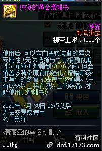 QQ截图20200626191043.png