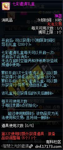 QQ截图20200626191148.png