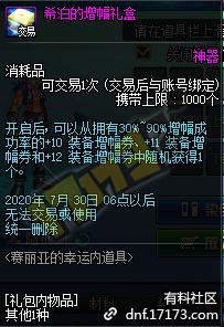 QQ截图20200626191037.png