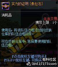 QQ截图20200628085133.png