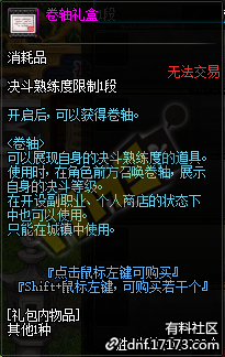 QQ截图20200628085151.png