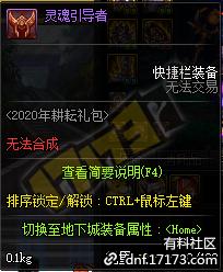 QQ截图20200628084504.png