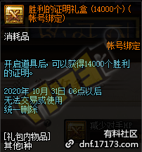 QQ截图20200628084911.png