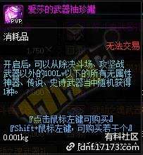 QQ截图20200628085013.png