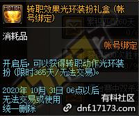 QQ截图20200628084924.png