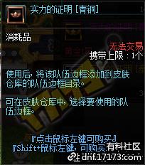 QQ截图20200628085109.png