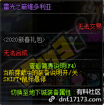 QQ截图20200628084530.png