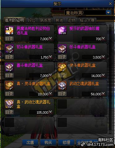 QQ截图20200628084958.png