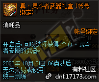 QQ截图20200628084917.png