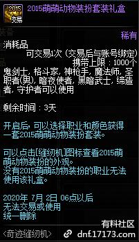 QQ截图20200629094113.png