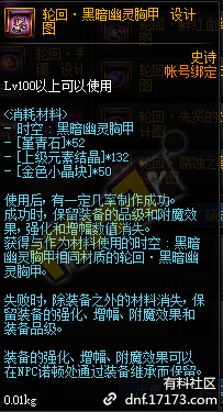 QQ截图20200630063847.png