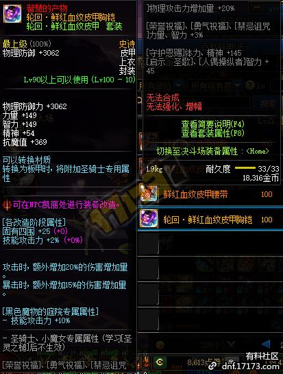 QQ截图20200630064129.png