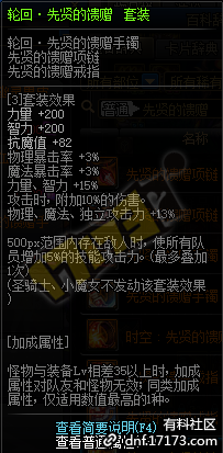QQ截图20200630064320.png