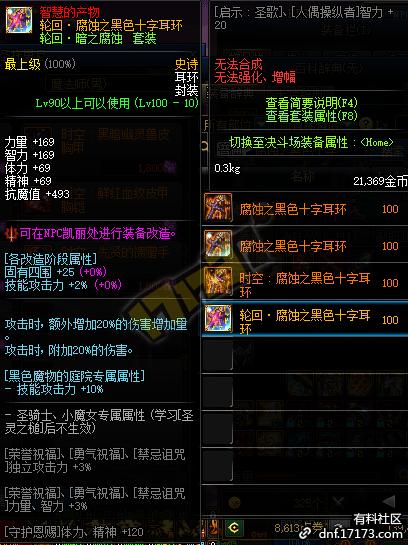 QQ截图20200630064359.png