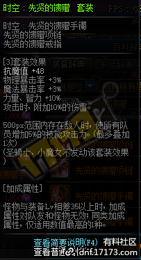 QQ截图20200630064305.png