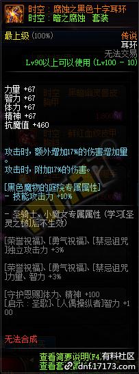 QQ截图20200630064337.png