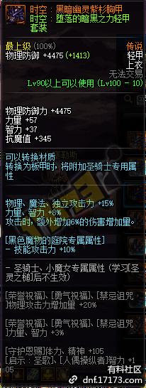 QQ截图20200630063952.png