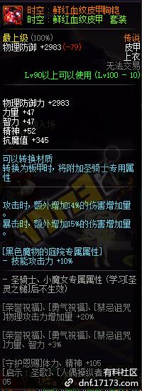 QQ截图20200630064110.png
