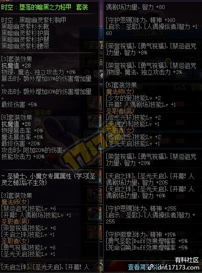 QQ截图20200630064002.png