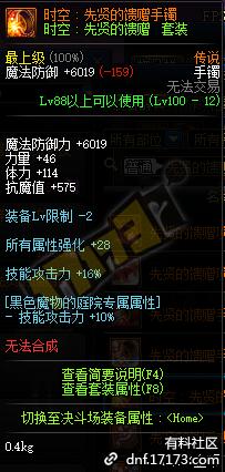 QQ截图20200630064256.png