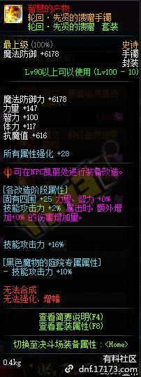 QQ截图20200630064312.png