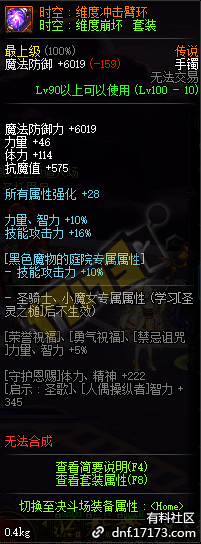 QQ截图20200630064201.png