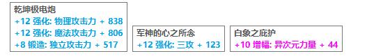 QQ截图20200706194421.png