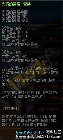 QQ截图20200710080959.png