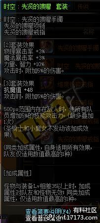 QQ截图20200710081010.png