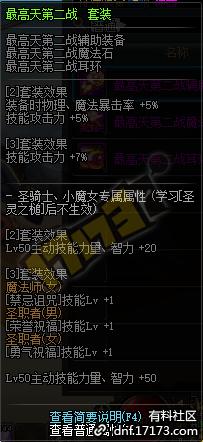 QQ截图20200710080802.png