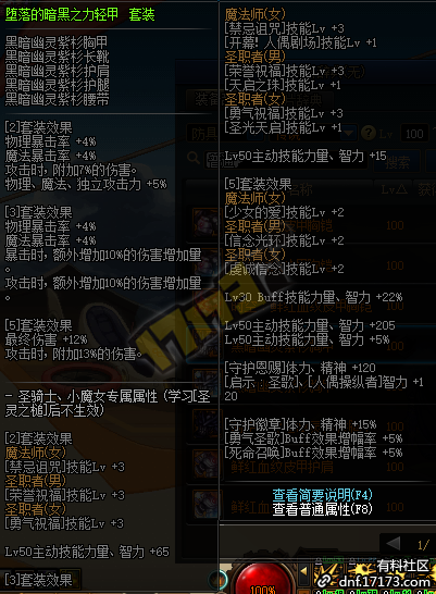 QQ截图20200710080900.png