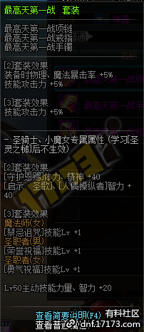 QQ截图20200710080752.png