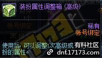 QQ截图20200723122059.png