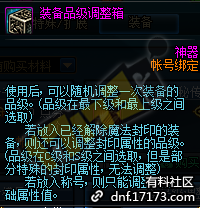 QQ截图20200723122117.png