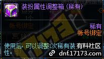 QQ截图20200723122052.png
