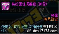 QQ截图20200723122044.png