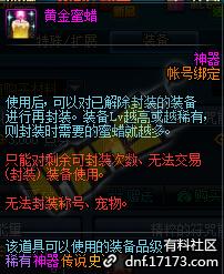 QQ截图20200723122126.png
