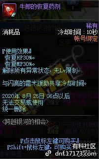 QQ截图20200728055729.png